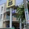 ラーメン二郎 八王子野猿街道店2 (2) つけ麺 2018年7月 (ラーメン37杯目)