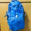 【旅行】旅のお供に最適!超軽量でコンパクトリュック/バッグ/バックパックをご紹介