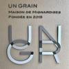 【表参道/スイーツ】宝石箱のようなミニャルディーズの専門店「アングラン(UN GRAN)」