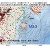 2017年10月11日 14時27分 日向灘でM3.3の地震