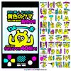 【うざいスタンプリリース!】黄色のクマ【ド派手にGO!】