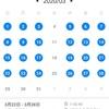 アラフィフの筋トレ記録2020(自宅トレ、自重トレ、中級トレーニング内容)