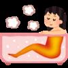 お風呂で、湯船に浸かって必ずやること