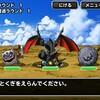 level.356【竜ガチャ&雑談】今週の竜神王ふくびき