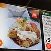 ヤフーの「揚げ物税」と大阪市の脱税案件。