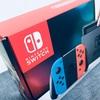 Nintendo Switch、少しだけ頑張って手に入れたよ