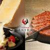 北新地の鉄板焼・ステーキ人気店「鉄板AKIRA」|常時50種のワインも評判