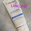 LANCOME BB complete 01 ★★★★★★☆【ブルベ夏乾燥肌が使ってみました!ちょっとグレー。乾燥肌にもオススメなBB】
