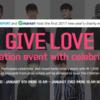 チャリティイベント キム・スヒョン GIVE LOVE イベントに参加^^ 訳しまし타.