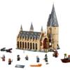 レゴ(LEGO)ハリー・ポッター の2018年の新製品画像が公開されています。