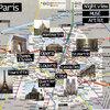 パリ 目次