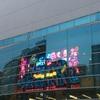 2018年5月31日「マジ歌ライブ2018 in 横浜アリーナ 〜今夜一発いくかい?〜」