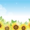 季節の話題(夏編)