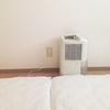 わが家の必需品、除湿機。夜は洗濯物、日中は布団の乾燥に大活躍です
