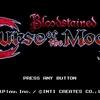「Bloodstained:Curse of the moon」が悪魔城伝説ライクでごっつう面白い(インティ・クリエイツ)