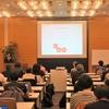 アシアル技術セミナー「これから始めるVue.js / Nuxt.jsとサーバレスアーキテクチャ」開催レポート