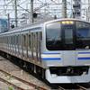 2021/04/25 東海道線E217系