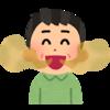 体臭で内臓の具合がわかる 胃腸が悪いと腐った臭い  【2】