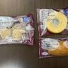 【ナチュラルローソン】低糖質でおいしい!ブラン系スイーツ3種!