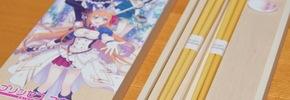 【プリコネR】箸・箸置きセットが届きました
