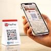 PayPay経済圏はこれで完璧【重要ポイント8選】最強コラボからPayPayボーナス有効利用法までを解説!