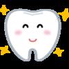 小1長女の前歯がグラグラしてきました!乳歯の生え変わり時期