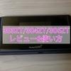 モバイルルーター303ZT/304ZT/305ZTのレビューと使い方!