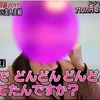 TBS 犯罪列島