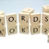 なぜキーワードツールを使えば使うほど稼げなくなるのか?