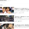 4/14 週刊メドレー 〜クリニックを応援する伊藤の話〜