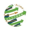 『みんなの英語脳 -Prime-』