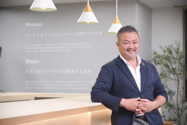 企業が食品ロスに取り組む意義とは? フードシェアプラットフォーム「KURADASHI」創設者が語る ー食品ロス問題にイチから向き合う【後編】
