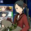 進撃!第二次作戦「南方作戦」 E-4甲