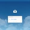 お名前.comで取得したメールアドレスをWindowsメールで使う方法