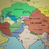 中国からキルギスへ緩衝地帯を行く