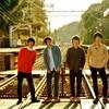 11月3日(日)HOTLINE2013 ジャパンファイナルいよいよ開催!