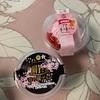 ロピア:パンナコッタ白桃ジュレ/絹ごしプリンチョコ/とろとろチーズプリン/ふわとろいちごテリーヌ/絹ごし春の桜プリン/絹ごしプチ春の苺パフェ
