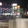出張帰りの新幹線、やっぱりビール!陽気になりすぎて、隣の人に話しかけてはダメよ!