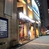新開地の『Asahiサウナ&カプセル』は飲みとセットで使いたい
