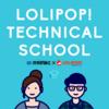 【ロリポップ!テクニカルスクール】スマホ時代でも通用する!ホームページのしくみを知る