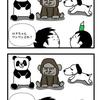 【育児四コマ漫画】1歳児の動物の覚え方