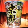 麺類大好き235 エースコック飲み干す一杯京都背脂醤油