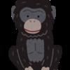 びょくの無限チンパンジー祭り~修羅~