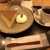 カフェ紹介:博多駅うちのたまご直売所 ※カフェとしても利用できます!!