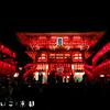 年に2回だけ!!夜の伏見稲荷に現れる本宮祭の幻想的な朱色の道