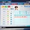 131.オリジナル選手 川合秀寿選手 (パワプロ2018)
