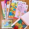ちゃれんじほっぷを購読している理由◆3歳児