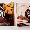 【韓国 お土産 お菓子】LOTTE 「モンスター チックチョク ショコラ&ティラミス」