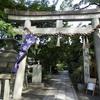 京都 神賑わいの祭り 京都宗像神社 9月15日