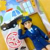 【日記】2016年9月2日(金)「警察関係者限定のフチ子さん」